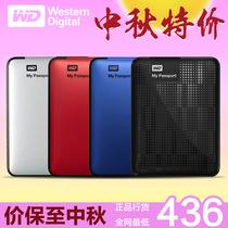 正品WD西部数据 西数 my Passport 1tb 移动硬盘 1t 加密USB3.0 价格:436.00