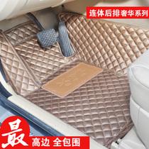 思卡华斯巴鲁傲虎力狮森林人专用大包围全包围汽车脚垫 3D地垫 价格:688.00