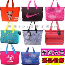 正品耐克NIKE手提包随意环保大袋运动包单肩包布包女包包旅行包邮 价格:106.00
