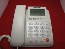 包邮 泰丰电话机 泰丰888 HCD888(12)TSD 来电显示电话机 免提型 价格:59.00
