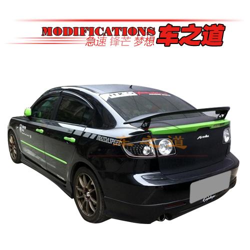 马自达3RX8尾翼 M3尾翼 马自达3运动款尾翼 RX8跑车翼 正品包邮 价格:260.00