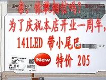 联想G430 Y430 V450 E43L SL400 液晶屏幕LP141WX5 t ln1 d1 价格:205.00