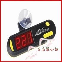 亚迪亚ADA温度计LED数字显示温度计 数显温度计鱼缸温度计 水温计 价格:23.00