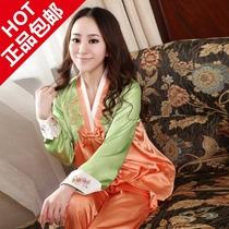 新款正品韩版女士大长今真丝绸睡衣长袖衣裤套装睡衣 家居服 包邮 价格:99.00