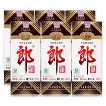 中国产白酒老郎酒1956酱香型酒53度老酒500ml整箱特价秒杀包邮 价格:429.00