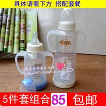 特价 爱得利标准口带保护套晶钻玻璃奶瓶120-240ML新生儿防摔A93 价格:16.40