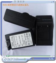 YASHICA雅西卡BP-800S BP-900S BP-1000S相机像机充电器 价格:28.42