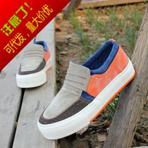 远波6063低帮套脚休闲女士帆布鞋 韩版厚底松糕鞋女布鞋学生板鞋 价格:41.00