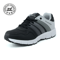 2013夏款正品左丹狼运动鞋男士超轻跑步鞋运动透气慢跑鞋旅游网鞋 价格:115.00