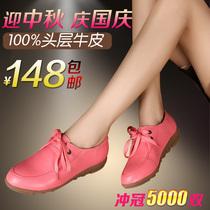 2013秋季新款红蜻蜓正品单鞋  圆头系带浅口平跟平底休闲真皮女鞋 价格:148.00