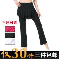 乐芙�q 广场舞服装 广场舞裙裤 裤裙新款 拉丁舞裙裤 女 价格:30.00