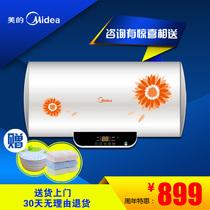 美的电热水器21W6 50L 60升 遥控储水式热水器 防电墙 节能 包邮 价格:899.00