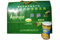 【农场直销】名贵蔬菜罐头 白芦笋罐头 开胃食品 防癌礼品盒精装 价格:62.80