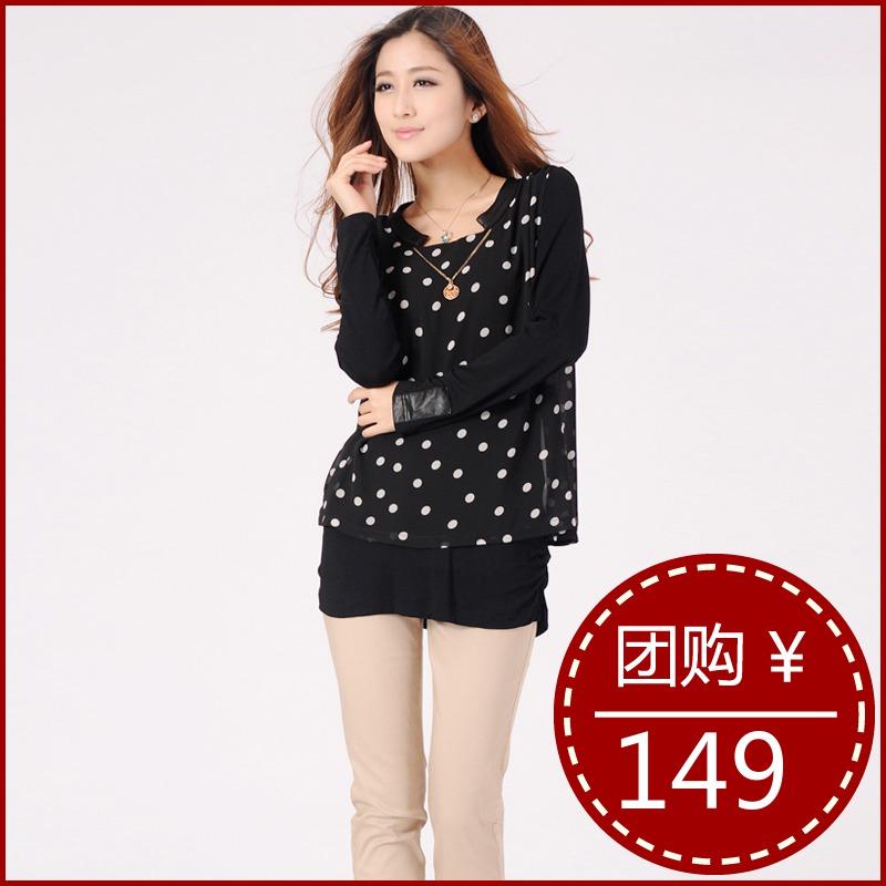 芙蓉妮2013秋装新款韩版修身休闲波点拼接假两件长袖雪纺衫女 价格:149.00