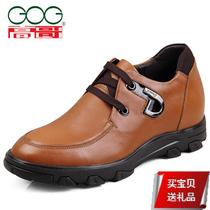 高哥内增高休闲鞋男鞋8cm 潮鞋男士增高鞋8cm皮鞋增高鞋男士8厘米 价格:438.00