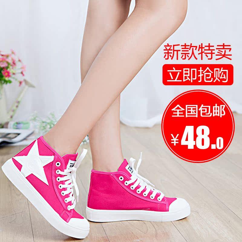 韩版潮女帆布鞋五角星高帮鞋透气防臭增高鞋女运动休闲学生鞋包邮 价格:48.00