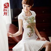 【逸红颜】白凤 中国风复古蕾丝旗袍 改良时尚夏装品质女装旗袍裙 价格:99.00