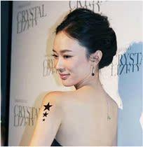纹身贴纸 防水 男 女 手臂 星星五角星 身体彩绘 假纹身贴 权志龙 价格:3.90