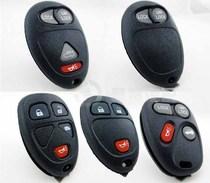 别克君威遥新世纪遥控器壳 外壳陆尊GL8钥匙外壳 君威遥控器外壳 价格:5.40