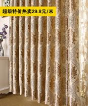 【罗马假日】特价阳离子双面提花全遮光卧室/客厅/阳台窗帘 价格:22.00