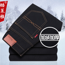39元 酷莱雅 冬季男士加绒牛仔裤 男保暖加厚纯黑色直筒丝绒长裤 价格:68.00