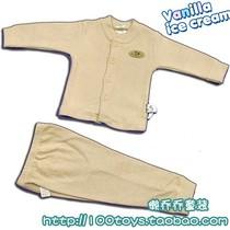 全网最低 香港蜜依王子彩棉保暖婴幼儿居家睡衣内衣套装 专柜正品 价格:29.00