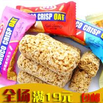 休闲小零食 喜糖麦片巧克力 燕麦巧克力燕麦糖 独立小包装/约12克 价格:0.01