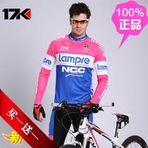 新蓝波长袖骑行服套装男骑行服套装自行车骑行服男自行车装备 价格:155.00