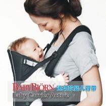 现货美国正品安吉丽娜朱莉babybjorn婴儿背带Active 运动款带腰托 价格:800.00