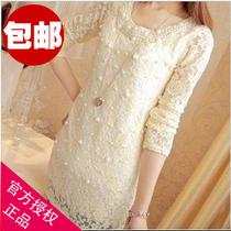 2013女秋装新款韩版长袖t恤显瘦大码圆领长款珍珠蕾丝打底衫包邮 价格:18.90