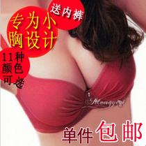 小胸必备超聚拢小杯文胸深V性感水袋加厚纯色调整型内衣特价包邮 价格:23.50