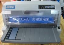 全新原装 沧田金税CT-730K发票快递单专用针式打印机 色带芯框架 价格:6.00