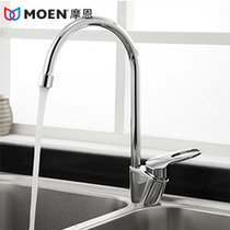 MOEN摩恩 304不锈钢水槽双槽厨房水槽套装 波顿28100S 净铅龙头 价格:899.00