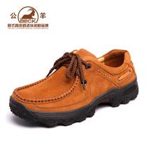 秋冬热卖公羊真皮休闲鞋皮鞋徒步鞋低帮潮鞋登山鞋男士户外鞋男鞋 价格:286.99