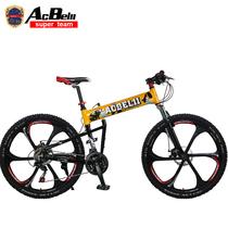 阿可倍里空降兵自行车26寸折叠山地车双碟刹山地自行车超悍马包邮 价格:1063.00