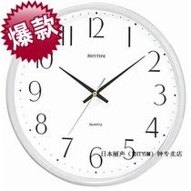 特价 RHYTHM 日本丽声钟表 CMG817NR 时尚挂钟 静音 原装正品 价格:114.21