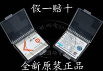 原装SONY索尼DSC-W350D/W520/W380/W390数码照相机锂电池NP-BN1 价格:55.00