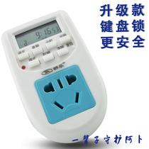 天天特价 升级款 定时器 定时插座 定时开关 电源定时器 一年包换 价格:32.00