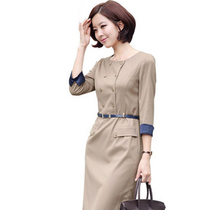原单 欧美职业套装女装韩国职业群装连衣裙职业装 女装 套裙 价格:98.56