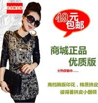 秋季新款韩版小衫女士中长款拼接翻领修身长袖t恤女打底衫包臂潮 价格:39.00
