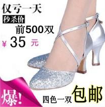 新成人拉丁舞鞋 女式 国标舞鞋 正品软底 中跟高跟 拉丁鞋舞蹈鞋 价格:35.00