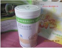 康宝莱奶昔国产康宝莱蛋白混合饮料香草草莓口味减肥代餐营养粉 价格:248.00