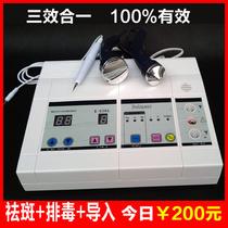 超声波美容仪排毒排铅仪点痣机扫斑仪导入导出仪美容院祛斑仪正品 价格:200.00