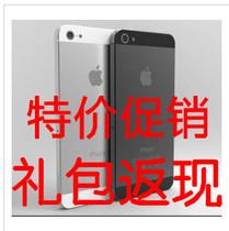 二手Apple/苹果 iPhone 5(有锁)苹果5代 官网验证 假一罚十 返现 价格:3200.00
