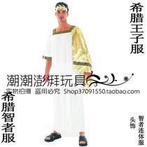 化妆舞会服装成人泰服泰国王子服装男印度服装成人泰国服装男款 价格:48.00
