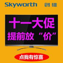 skyworth/创维 39E680F 窄边 双核 一体机云电视 厂家直销 最底价 价格:3099.00