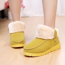 【开心赚宝】甜美女靴雪地靴厚底短靴子女棉鞋防水防滑秋冬季保暖 价格:58.00