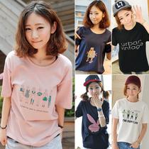 三件包邮韩国2013夏装新款6姑娘印花t恤韩版女短袖宽松上衣女装 价格:49.00