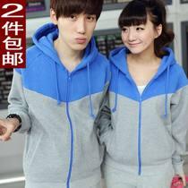 情侣装秋装外套新款2013韩版女装长袖加厚2件套学生班服休闲卫衣 价格:58.50