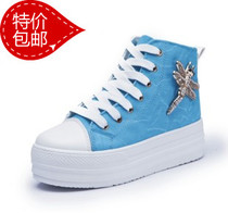 2013夏季新款高帮女帆布鞋 透气潮时尚女鞋 韩版帆布鞋 女鞋子 价格:25.00